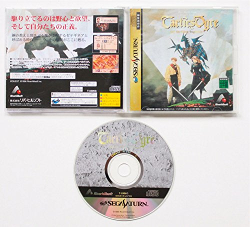 Tactics Ogre: Let Us Cling Together [Japan Import]
