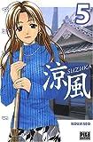 Suzuka, Tome 5