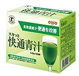 【特定保健用食品】日清オイリオ スキッと快通青汁 4.3gx30袋