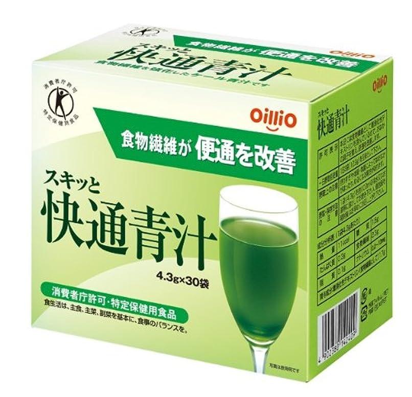 可能服を洗うムススキッと快通青汁 4.3gx30袋 [特定保健用食品]