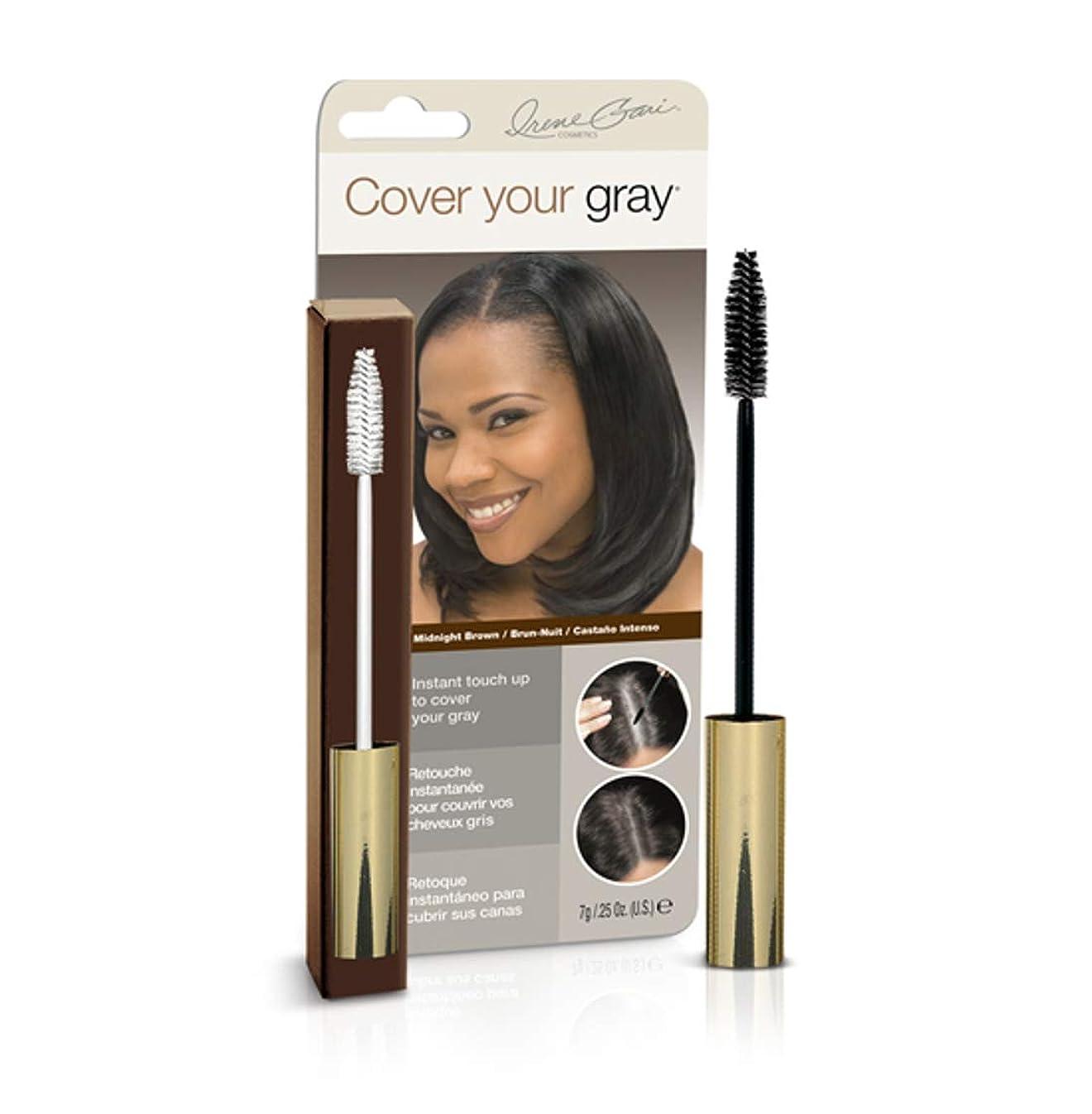 デジタル不明瞭オートCover Your Gray 女性のための一時的なタッチアップワンド - ミッドナイトブラウン