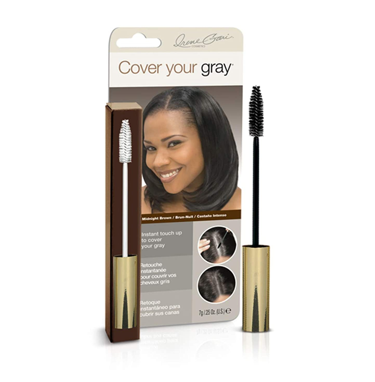 中級発火するしないCover Your Gray Brush In Wand (Pack of 6) Midnight Brown (並行輸入品)