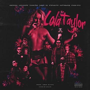 Lola Taylor (feat. Unda Scope, Young P&H, Замай, СД, Stephan Pie, Найтивыход, Слава КПСС)