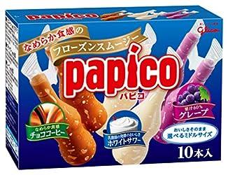 [冷凍] 江崎グリコ パピコ マルチパック 45ml 10本