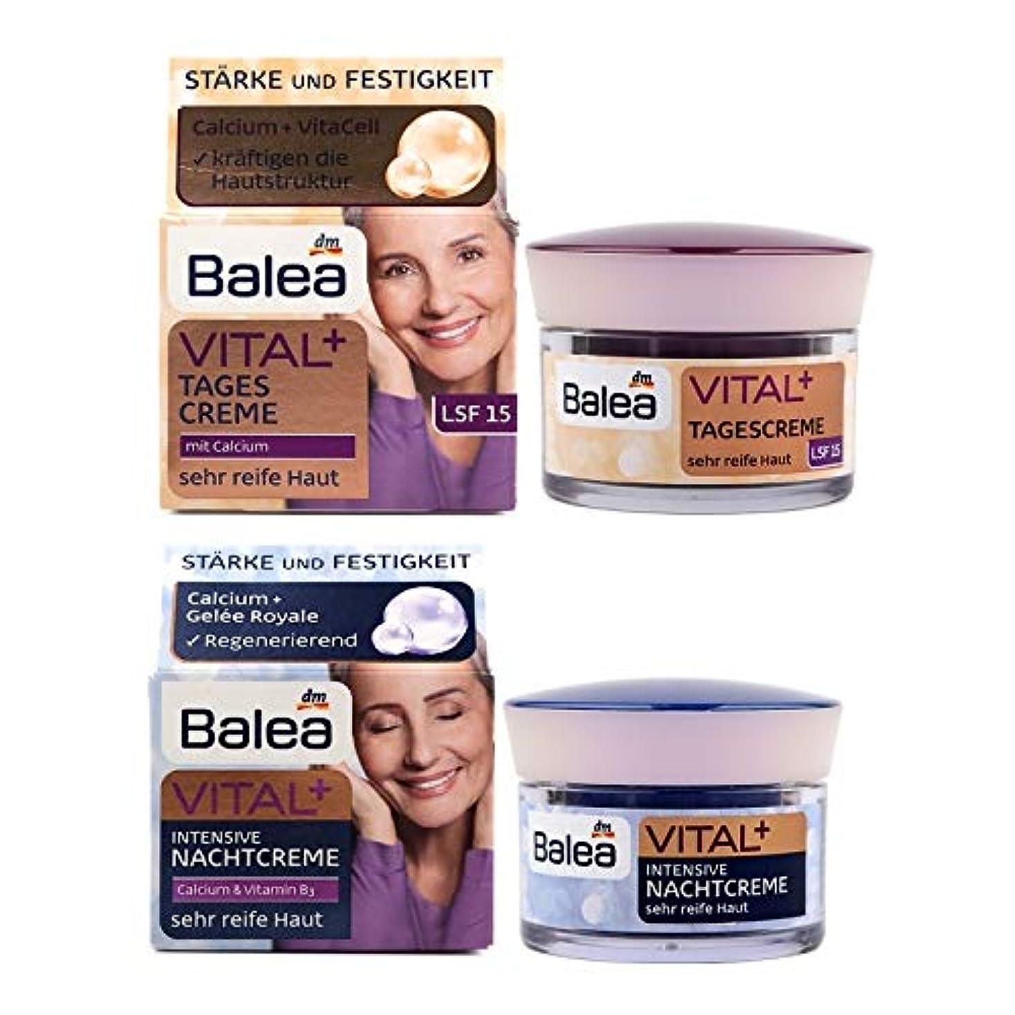月曜組み合わせ目立つアンチリンクルを70+する旧熟女年齢55+のためのBalea VITAL +デイクリーム+ナイトクリーム弾性ファーミングを強化