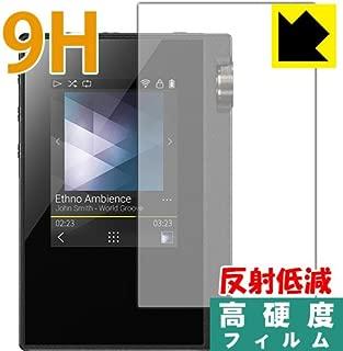 PET製フィルムなのに強化ガラス同等の硬度 9H高硬度[反射低減]保護フィルム rubato DP-S1/DP-S1A 日本製
