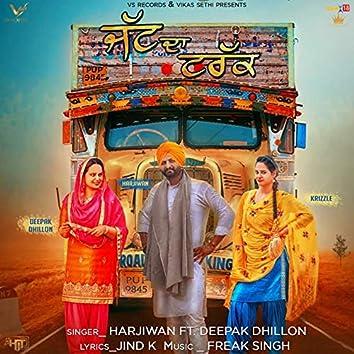Jatt da Truck (feat. Deepak Dhillon)