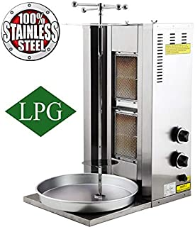 Full Set Meat Capacity 25 kg / 55 lbs. 2 Burner Propane Gas Spinning Grills Vertical Broiler Shawarma Gyro Doner Kebab Tacos Al Pastor Grill Trompo Machine Commercial or for Home Use