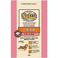 ニュートロジャパン ナチュラルチョイス [小型犬用] 成犬用(生後8ヶ月以上) チキン&玄米 1kg