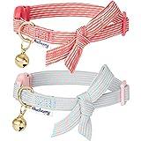 Blueberry Pet Pack de 2 collares para gatos, Glam Cutie Diagonal a rayas ajustable Breakaway Collar para gato con pajarita y campana, cuello 23 cm - 33 cm
