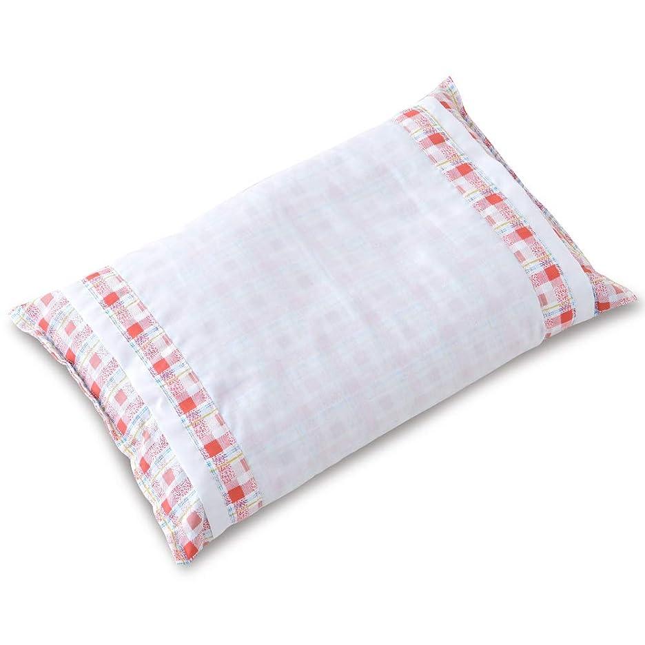 誰もポゴスティックジャンプコンピューターゲームをプレイする日本製!そば枕( 35×50cm)枕カバー付き! 柄おまかせ【ピンク系】