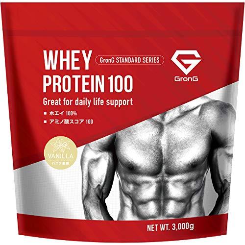GronG(グロング) ホエイプロテイン100 スタンダード バニラ風味 3kg