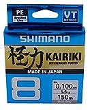 SHIMANO Kairiki 8, 150 Meter, Hellgrau, 0.060mm/5.3kg, 8fach Geflochtene Angelschnur, 59WPLA58R10