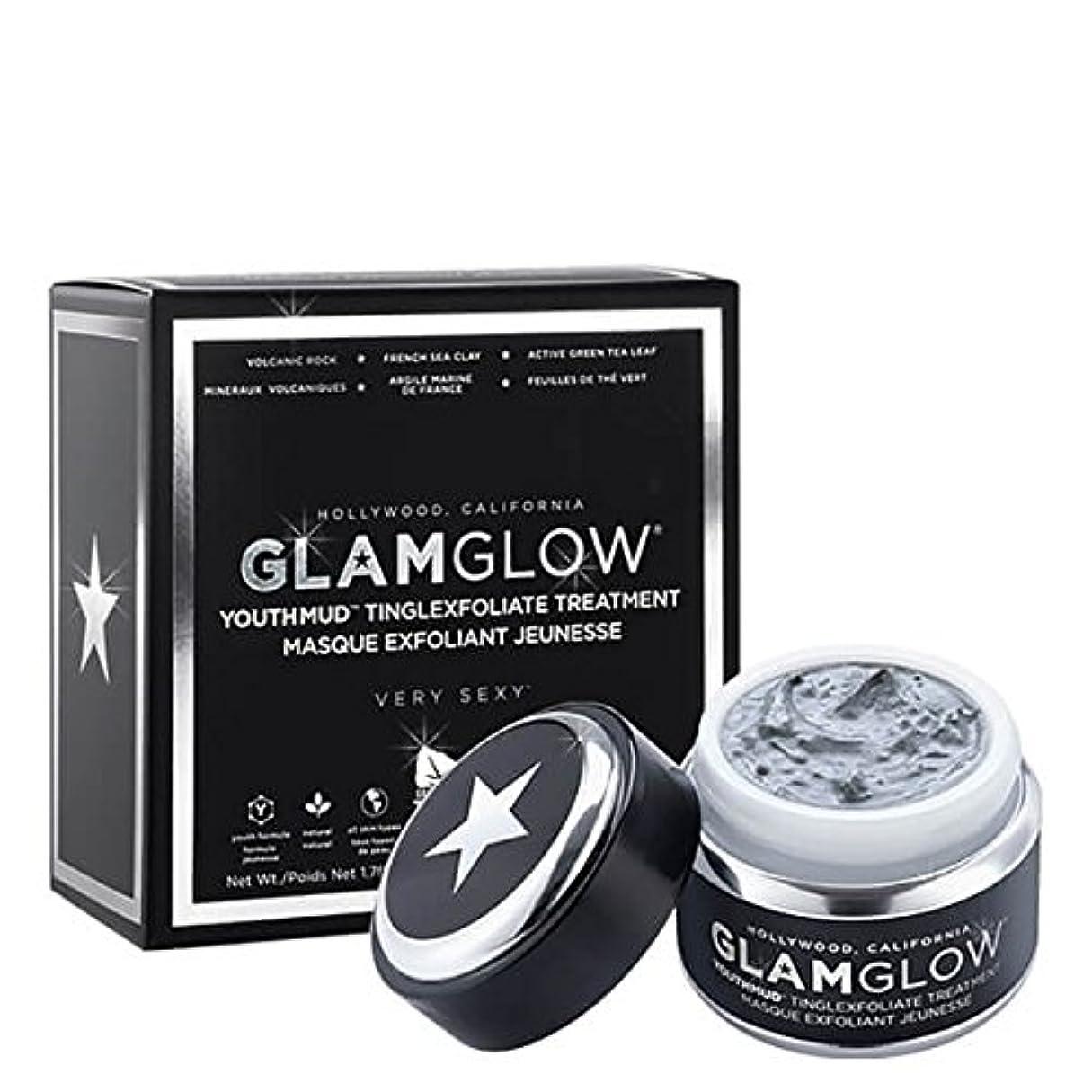 支援援助するほんのグラムグロー (GLAMGLOW) ユースマッド シングレックスフォリエイト トリートメント 50g [並行輸入品]