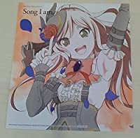 映画 BanG Dream! Episode of Roselia II:Song I am. 3週目入場者特典 イラストカード 今井リサ バンドリ 劇場版 来場者特典 色紙 ロゼリア