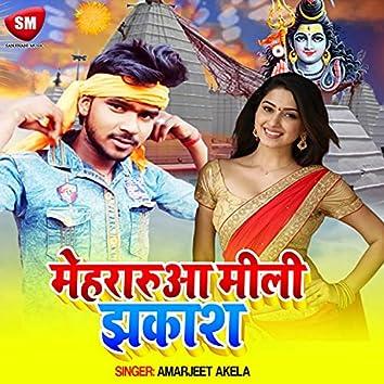 Mehraru Mili Jhhakash (Bolbam Song)