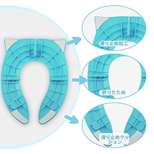 FayTun 2018新型 折りたたみ式補助便座 子供用補助便座 携帯トイレ 抗菌 滑り止め 挟まれ防止 コンパクトに畳めるオマル 品質保証 ブルー [8847]