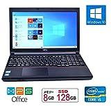 【高速SSD搭載】【Win 10搭載】富士通LIFEBOOK A573/G ★高性能第3世代Core i5(2.7GHz)/8GBメモリ/SSD 128GB/15.6インチ ✚ テンキー/WiFi/DVDマルチ【最新版Office、新品無線マウス】中古パソコン