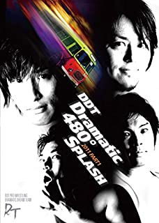 【D.D.Tプロレス】 DVD DDT-Dramatic-480°SPLASH