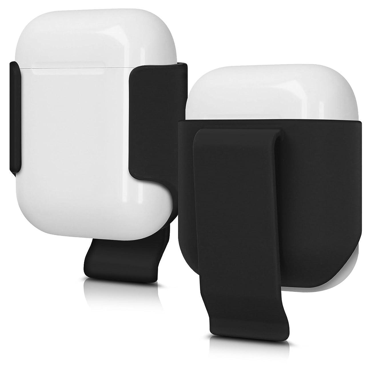 高音パキスタン人コイルkwmobile クリップホルダーApple AirPods用 - ベルトクリップ ホルダー Apple イヤフォン 充電スタンド - 保護ケース カバー ケースカバー ベルト ホルスター黒色 エアポッド