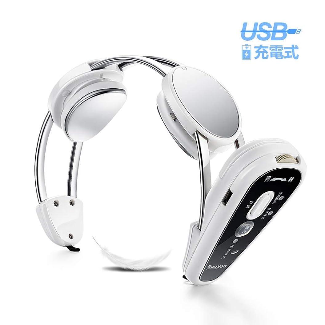 破滅的な色継承首マッサージャー マッサージ 器 USB 充電式 ネックマッサージャー 首 肩 肩こり ストレス解消 家庭用 車用 日本語説明書