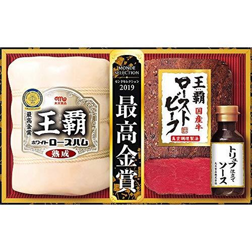 【お歳暮期間限定販売】 丸大食品 王覇ハムギフトMOR-502