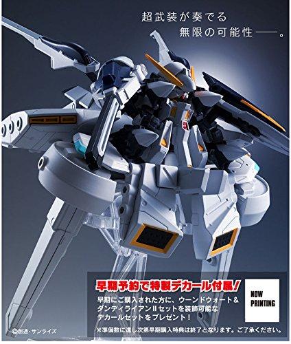 Mobile Suit Gundam Mobile Suit Ensemble EX 04 Woundwort & Dandy Ryan II Set