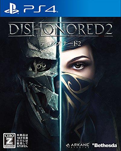 『Dishonored 2 【CEROレーティング「Z」】 - PS4』のトップ画像