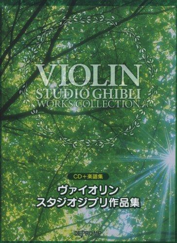 Studio Ghibli Violin Solo Sheet Music Collection Score Book w/CD (Japan Import)