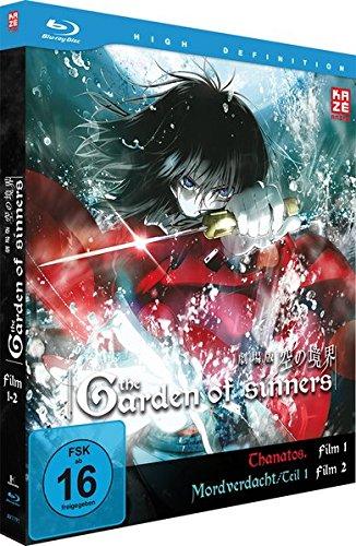 Garden of Sinners: Thanatos - Mordverdacht (Teil 1) - Film 1-2 - [Blu-ray]