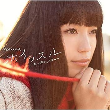Whistle - Kimito Sugoshita Hibi (Shokai A)