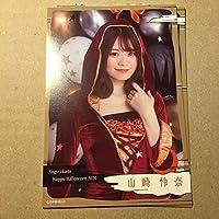 山崎怜奈 ポストカード 乃木坂46 2020 ハロウィン Halloween グッズ 生写真