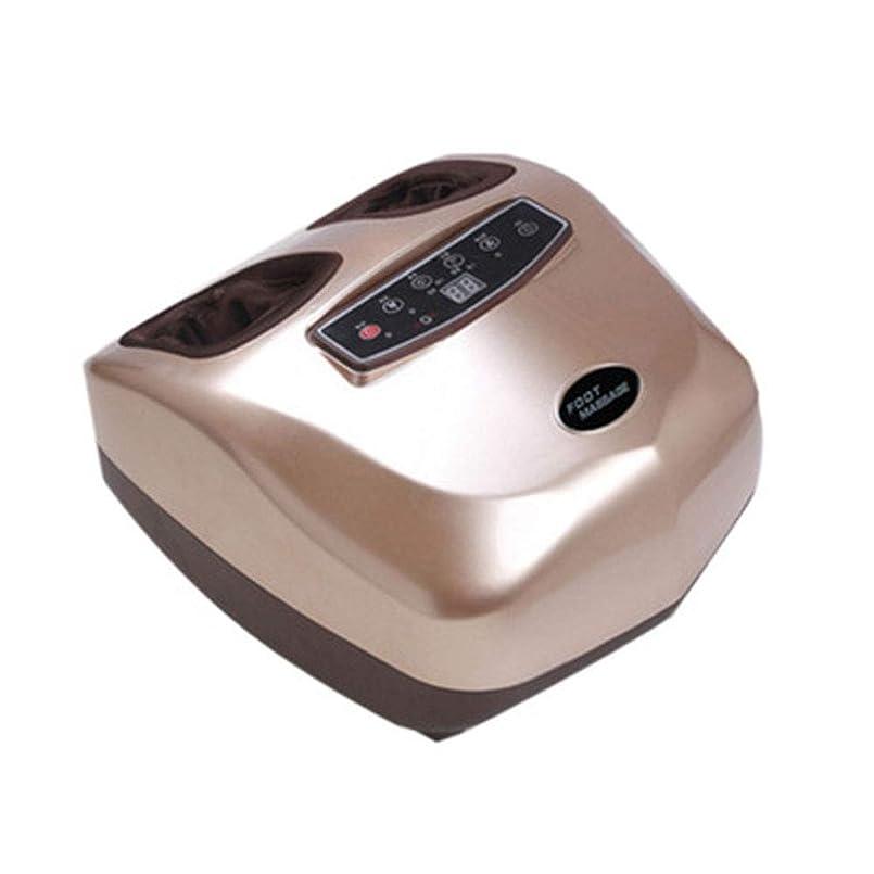 素朴な休憩する忌まわしいフットマッサージ器、混練ローリング電気ペディキュアフットヒーターフルセットのフットインストゥルメントフットマッサージ器在宅医療