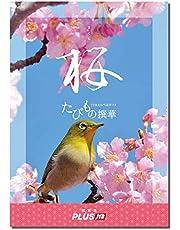 JTB カタログギフト たびもの撰華 旅・体験・雑貨 えらべるギフト