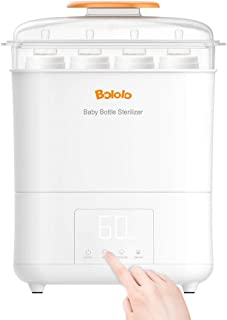 baby safe multifunction bottle sterilizer