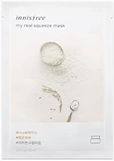 Innisfree My Real Squeeze Mask Sheet 18 types 20m x 5 pcs New products launched in September 2017 (12. Rice)