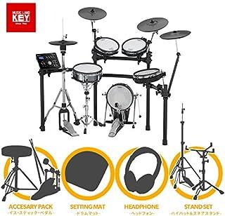 Roland 電子ドラム TD-25KV-S Ultra+ (Plus) フルオプションセット 【ペダル・マット・イス・スティック・ヘッドホン・ハイハットスタンド・スネアスタンド付き】