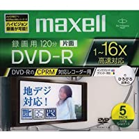 maxell 録画用 CPRM対応 DVD-R 120分 16倍速対応 インクジェットプリンタ対応ホワイト(ワイド印刷) 5枚 5mmケース入 DRD120WPC.S1P5S B