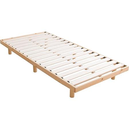 アイリスプラザ ベッド すのこ シングル 天然木 2段階高さ調整 耐荷重約200kg ナチュラル 幅約98×長さ約200cm×高さ約6.5~23.5㎝