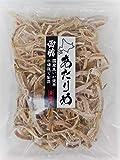函館 あたりめ 300g (国産) 業務用 チャック袋入【北海道近海で獲れた生イカを使用】
