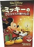 ミッキーのクリスマスの贈り物【日本語吹替版】 [VHS] image