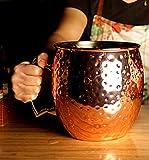 XMYNB Mug Gigante 5L Martillado Moscow Mule Mule Mega Taza De Cubo De Taza De Hielo,Cobre Plateado,5L