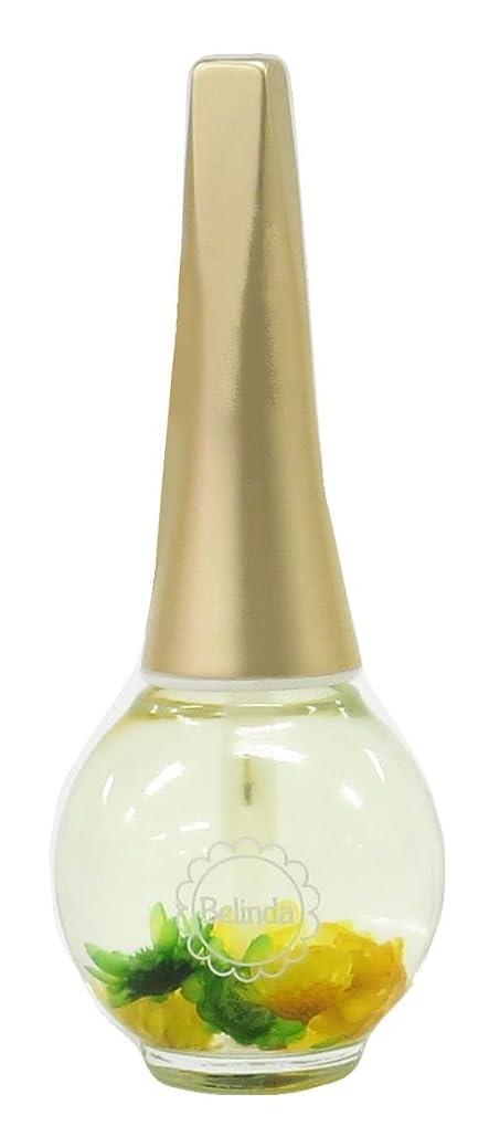 模索間隔コレクションBelinda Cuticle Oil 優美な気分を届けてくれるジャスミンの香り