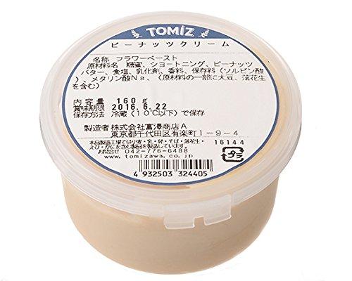 TOMIZ cuoca『ピーナッツクリーム』