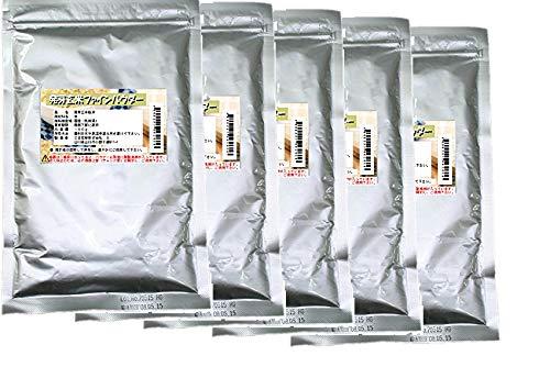 発芽玄米パウダー (500g)