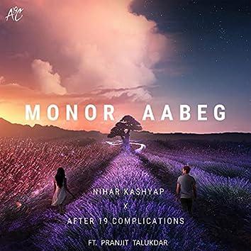 Monor Aabeg (feat. Nihar Kashyap)