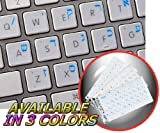 Hebrew Keyboard Stickers with Blue Lettering ON Transparent Background Work with Apple