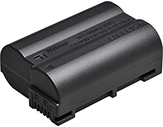 Nikon EN-EL15b Rechargeable Li-Io Battery