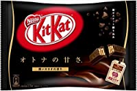 Nestleネスレ日本 キットカット オトナの甘さ 深いカカオの香り 黒ビスケット練り込み