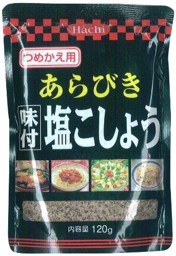 ハチ食品 つめかえ用あらびき味付け塩こしょう120g×20袋